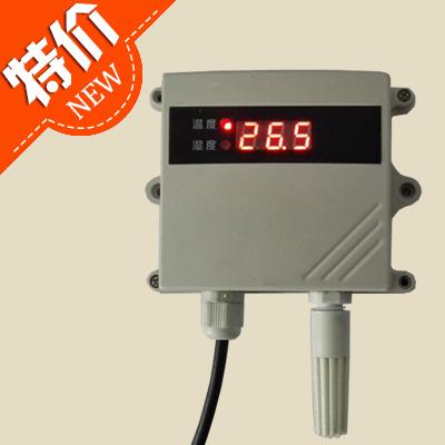 485温湿度传感器