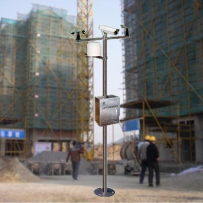 QY—3000G1型24小时在线扬尘监测系统